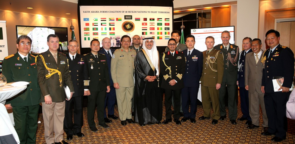 Ambassador Al Saleh with Military Attachés of numerous foreign embassies in Australia.